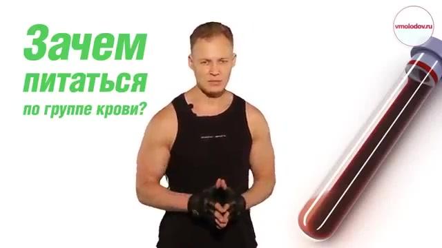 Выбираем направление фитнеса по группе крови
